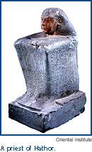 Hathor sculpture